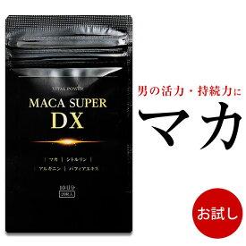 マカ アルギニン シトルリン パフィアエキス クラチャイダム トンカットアリエキス 亜鉛 すっぽん スッポン マムシ にんにく サプリ サプリメント 全16種類 10日分 20粒入 ※バイアグラなどの精力剤ではなくサプリです。 送料無料 MACA SUPER DX マカスーパーデラックス