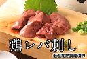 【送料無料】【レバー刺し】【100g×5パック】【低温加熱調理 しっとり生の食感】