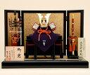 【五月人形】 四分の一 鎌倉将軍惟康親王之御兜 【加藤一冑作】 【兜飾り】 【平飾り】 K-200