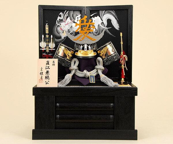 五月人形 佳月 K-14 直江兼続公 着用収納飾り 彫金兜 端午の節句 5月人形