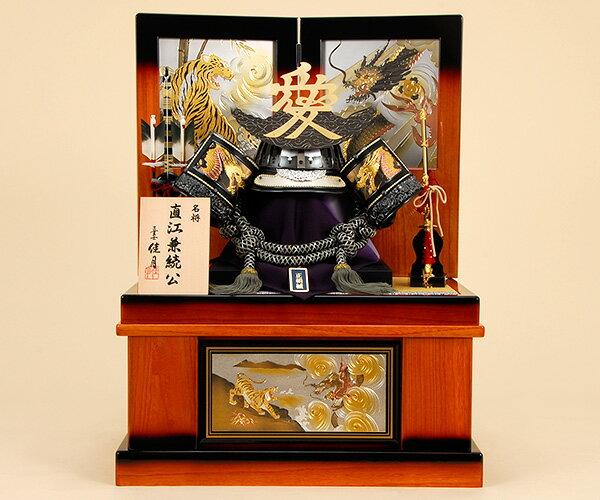 五月人形 佳月 K-4 直江兼続公 着用収納飾り 28号兜飾り 彫金兜 端午の節句 5月人形