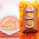 お中元 ギフトロールケーキ 話題の白桃ロール&ショコランジュセット瑞々しい ピンクのアイスロール 送料無料 白桃 限…