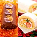 ハロウィン お菓子 2021 チョコレート チョコ 苺 いちご いちご送料無料ロールケーキショコランジュ&プランタンヌ…