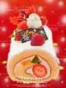 クリスマス クリスマスプランタンヌーボー ランキング フルーツロール ロールケーキブ