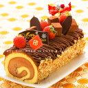 クリスマス モンブラン ショコラ バージョンデコレーションケーキ