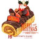 クリスマスケーキ 2018 送料無料 予約ノエル生しょこらモンブラン極上生ショコラモンブランのクリスマス限定バージョ…