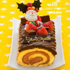 クリスマスケーキ 予約 送料無料ブッシュドノエル 予約ノエル生ショコラモンブランロール極上生ショコラモンブランのクリスマス限定バージョンデコレーションケーキ