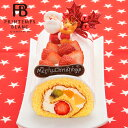 12/11まで早期割引第2弾クリスマスケーキ 送料無料 ロールケーキクリスマスプランタンヌーボー楽天年間ランキング8年…
