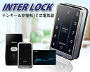 インターロック INTERLOCK タッチパネル&非接触IC式電気錠 FUKI INAHO