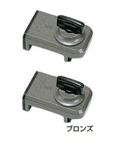 窓用補助錠 ウインドロック 二重安全装置付 上枠・下枠兼用 ブロンズ 2個セット 鍵 カギ アルミサッシ 防犯