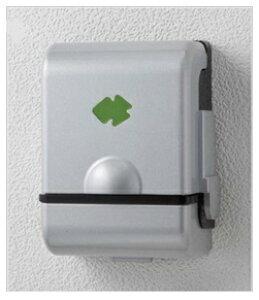 キーボックス 壁掛け 屋外 暗証番号 カギとカードの保管 収納 NEWキーポスト 防犯