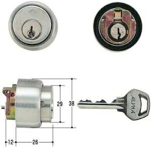 ALPHA(アルファ)交換シリンダー ACY-36 シリンダー 取替え 鍵 交換
