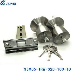アルファ 33M05-TRW-32D-100-TO BS100mm ALPHA(アルファ)ノブ・ケースセット ドアノブ 鍵付き ピンシリンダータイプ 鍵 交換 TA- E鍵 ノブ