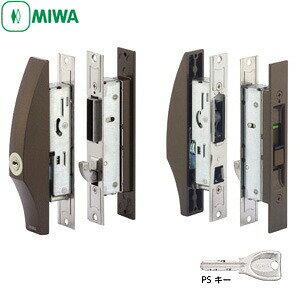 MIWA 鍵 シリンダー 交換用シリンダー 取替引戸錠 PSSL09-1LSディンプルキー5本付引き違い