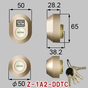 Z-1A2-DDTC LIXIL シャイングレー 鍵 シリンダー 交換用シリンダー DNシリンダー 鍵 シリンダー 交換 プレナスX用 TOSTEM(トステム)タイプ 交換シリンダー LIXIL・トステム ドア錠セット(MIWA DNシリン