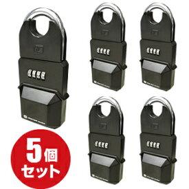 キーボックス DS-KB-1 5個セット 暗証番号 ダイヤル ダイヤル式 カギの預かり 箱鍵の預かり箱 NLS
