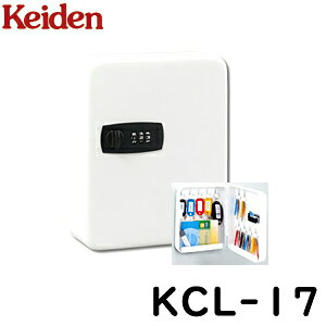 keiden KCL-17 キーボックス キーキャビネットライト17本掛け用暗証番号 ダイヤル KCL-17