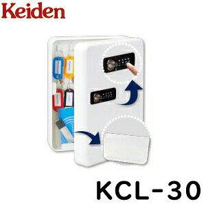 キーボックス keiden 計電 暗証番号 ダイヤルキーキャビネットライト 30本掛け用 KCL-30