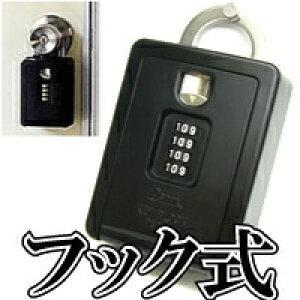 キーボックス ダイヤル 暗証番号 キーブロックIV型 フック式 大容量 キーボックス 朝日工業 KB-12000