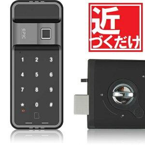 【当店おススメ】ES-F300Dはスマホ対応の電子錠スマートロック (オートロック 後付用 補助錠 暗証番号 指紋認証 ICカード リモコン アプリBluetooth Wi-Fi)近づくだけで開錠【都内近郊取付工