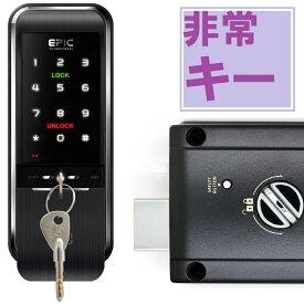 TRIPLE X2 EPIC(エピック) 暗証番号・ICシール・ICカード・非常キー搭載(電子錠) ブラック (開き扉ドア用・補助錠タイプ)