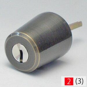 ハイセキュリティなディンプルキーに交換WESTリプレイスシリンダー仕様 「ACY-31」並びに「ACY-32」の交換 取替え用シリンダー ALPHA(アルファ) 3690鍵(カギ)WEST917-3690■標準キー3本+合鍵1本付