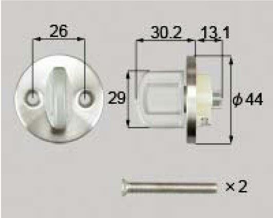 【A-7】トステム(TOSTEM=現LIXIL) 【リジェーロV】 標準サムターン 勝手口ドア内側のツマミ(サムターン)の交換・取替え シルバー色