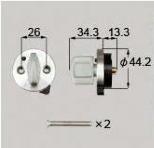 【B-4】トステム(TOSTEM=現LIXIL) リジェーロV セキュリティサムターン 勝手口ドア内側のツマミ(サムターン)の交換・取替え シルバー色