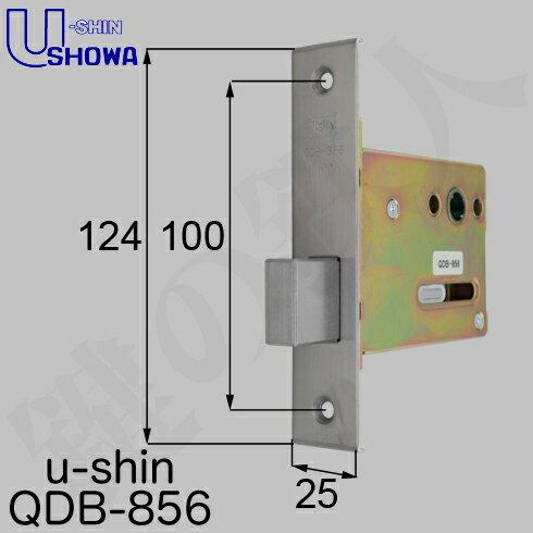 トステムの取換用錠ケース ・箱錠TOSTEM QDB856の交換■左右共用タイプ■