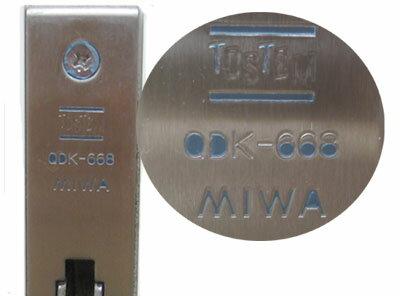TOSTEM 錠ケース QDK-668 MIWAバックセット64mm錠ケース(ロックケース)交換用