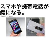 タッチパネル&非接触IC式電気錠AEGISGATE(イージスゲート)