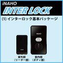 (1) タッチパネル&非接触IC式電気錠FUKI iNAHO インターロック■基本パッケージ■【送料無料】