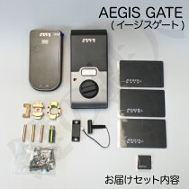 タッチパネル&非接触IC式電気錠AEGISGATE(イージスゲート)【送料無料】