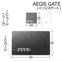 タッチパネル&非接触IC式電気錠AEGISGATE(イージスゲート)用●追加ICカードまたは●追加ICカード(シール)
