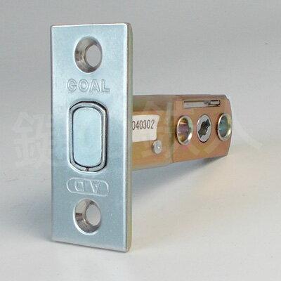GOAL AD 錠ケース バックセット50mm用 交換 取替え用