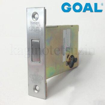 (2) GOAL GD 交換 取替え錠ケース