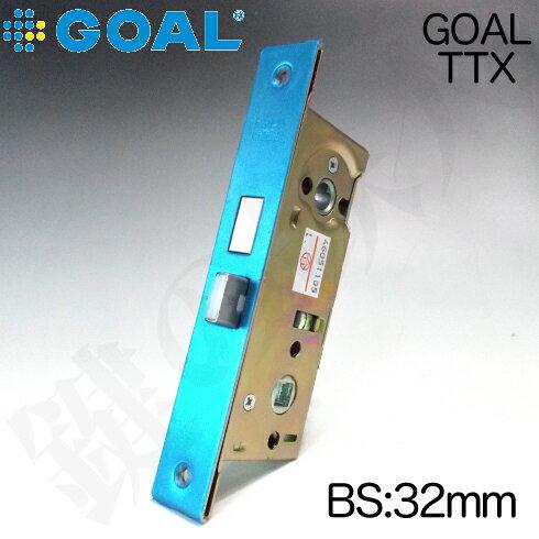 トステム ベルエア2 GOAL TTX CSGOAL TTX錠ケース BS:32mmレバーハンドル用ロックケース 交換 取替え【バックセット32mm】【TOSTEM 勝手口】