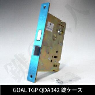 供GOAL门口钥匙(钥匙)交换更换锁情况TGP QDA 342≪右只顾个人方便用、左只顾个人方便使用≫