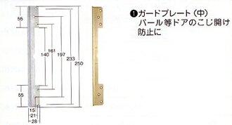 3-2 door guard plate SM-103 gold