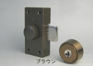 MIWA 75NDA対応 WEST-554 NDR 玄関 鍵(カギ) 交換 取替え用 部屋内の錠ケース一式セット●3mm、5mmエスカッション付(各1枚)■標準キー3本+合鍵1本付き■【送料無料】
