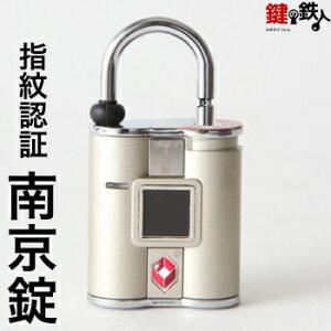指紋認証 南京錠「TouchLock(タッチロック)」TSAロック対応済みブラック色/シャンパンゴールド色重量77g