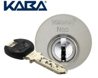 KABA STAR NEO TK670G for door lock replacement cylinder sekisui Misawa replacement ♦ standard (single) ♦ ♦ (two identical) standards, with five keys with key 10 ♦