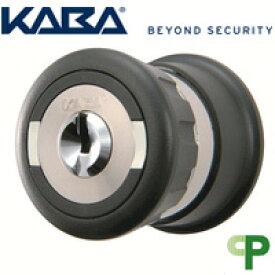 KABA Safety Thumbturn カバ・セーフティサムターン 交換 取替え■(カバ・セーフティサムターン)用キー2本付き■