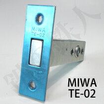 MIWA TE-02の刻印TOSTEM(トステム)玄関用取替え錠ケース■左右共用タイプ■