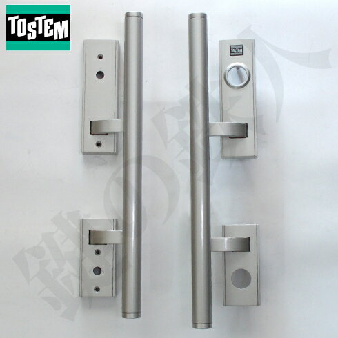 TOSTEM(トステム) プレナス20・23、ボイーズ玄関ドアバーハンドル(シルバー色)のみ※シリンダー・錠ケースは別途注文です。
