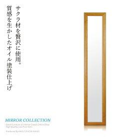 【送料無料】 壁掛け鏡 ウォールミラー 鏡 ミラー かがみ 壁鏡 壁掛けミラー 吊り鏡