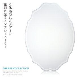 【送料無料】ミラー 壁掛け鏡 壁吊り鏡ウォールミラー 壁鏡 壁掛けミラー 鏡 吊り鏡