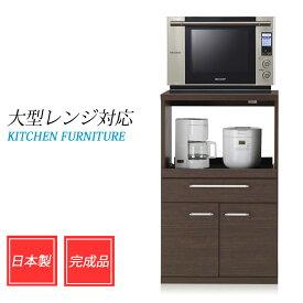 【予約販売商品】 レンジ台 大型レンジ レンジボード キッチンカウンター キッチンボード 横幅 60 日本製 カウンター 食器棚 レンジ置き