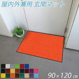 玄関マット おしゃれ 玄関 ラグ マット 90×120cm 玄関先マット ウェルカムマット ドアマット 室内 室外 カーペット ラグマット