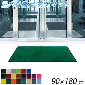 玄関マット おしゃれ 玄関 ラグ マット 90×180cm 玄関先マット ウェルカムマット ドアマット 室内 室外 カーペット ラグマット